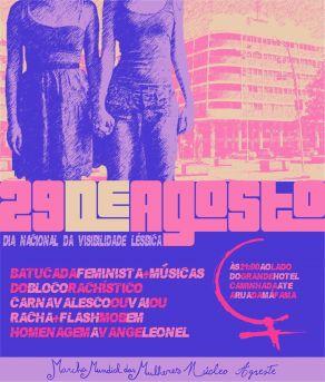 cartaz_visibilidade_lésbica